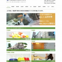 komeda_site