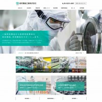tamura_site